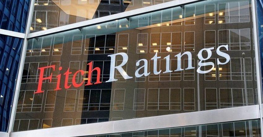 Fitch изменило уровни господдержки для четырех казахстанских банков