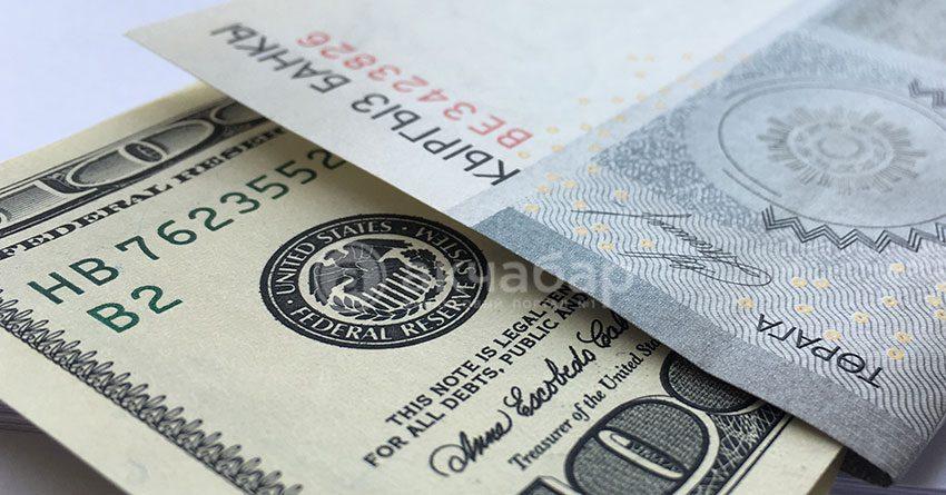 Доллар на межбанковском валютном рынке остался на уровне 68.6 сома