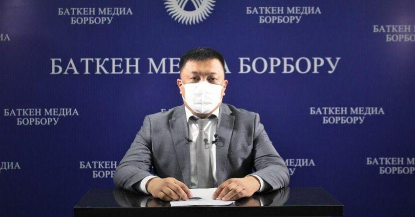 В Баткенской области бизнес оштрафовали на 178 тысяч сомов