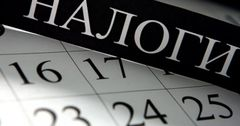За три месяца в бюджет в виде налогов поступило более 29.8 млрд сомов