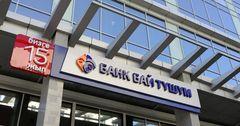 Банк «Бай-Тушум» подтвердил международный сертификат соответствия «Принципам защиты клиентов» Smart Campaign
