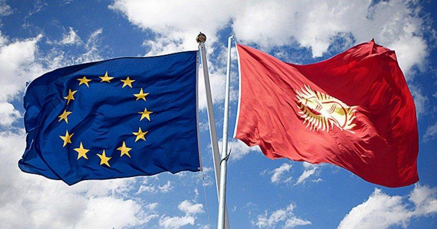 Евросоюз запустил в Кыргызстане проект по поддержке системы соцзащиты за €1.82 млн