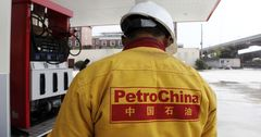 Прибыль крупнейшей нефтегазовой компании Китая упала на 98% в первом полугодии