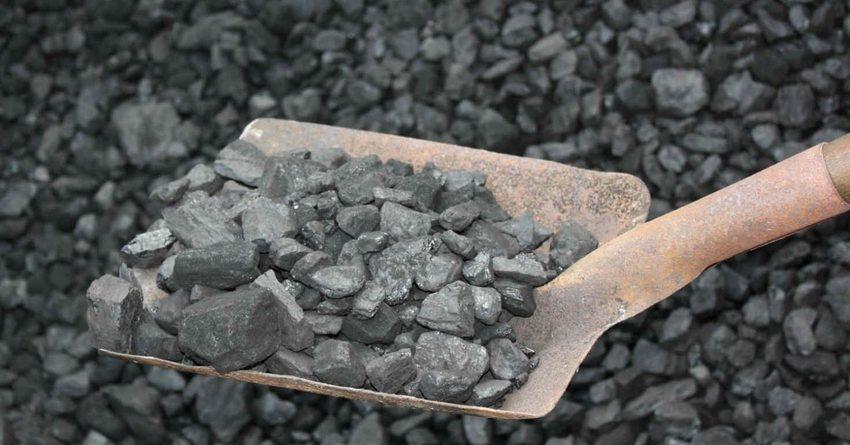 Цена на уголь снизилась на 0.6%
