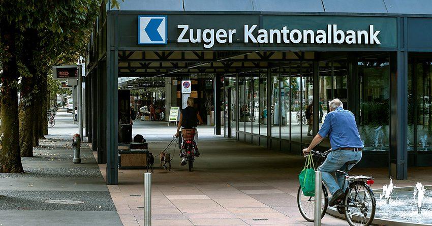 Швейцарцы начали получать доплату по своим кредитам
