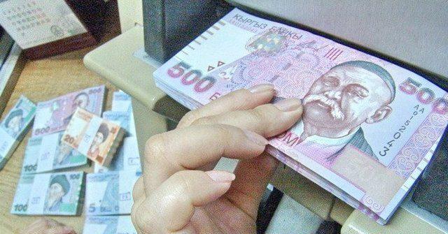 За I квартал 2017 года МФО выдали займов на сумму 3 млрд 358 млн сомов