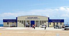 РКФР выделил кредит на реконструкцию Международного аэропорта «Иссык-Куль»