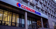 «Совкомбанк» станет третьим по активам частным банком в России