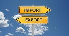 В Казахстане появится нацкомпания по экспорту и импорту