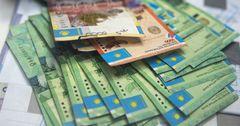 Казахстанцы внесли на спецсчета для легализации средств $1,8 млрд