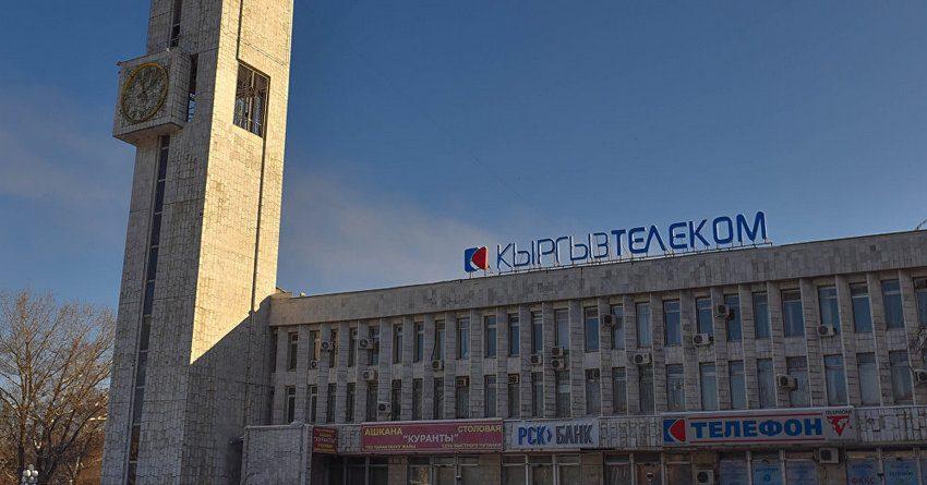 В I полугодии ОАО «Кыргызтелеком» перевыполнило план по доходам на 1.7%