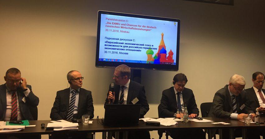 Немецкое бизнес-сообщество подготовит меморандум о диалоге Евросоюза и ЕАЭС