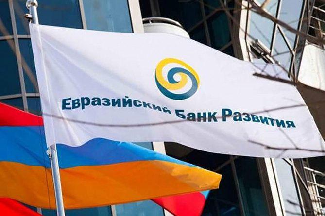 Армения будет использовать расчетную систему ЕАБР