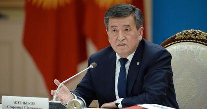 Жээнбеков: Сот системасынын бюджети 35% көбөйгөн