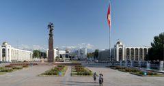 Кыргызстан поднялся на 7 позиций в рейтинге экономической свободы