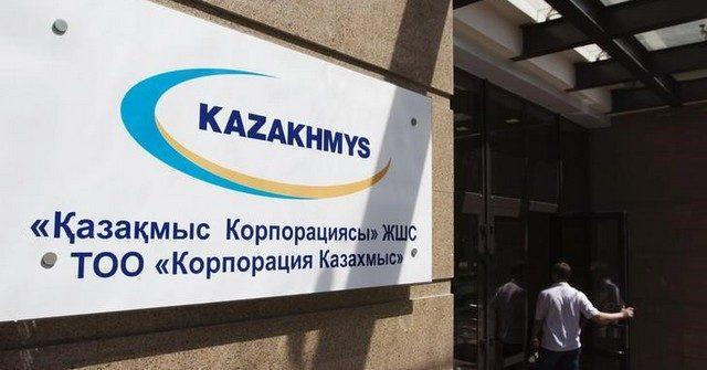 Природоохранная прокуратура взыскала $320 тыс. с корпорации «Казахмыс»