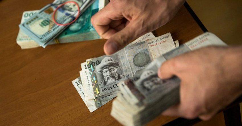На 200 млн сомов сократилась в КР крупная налоговая задолженность