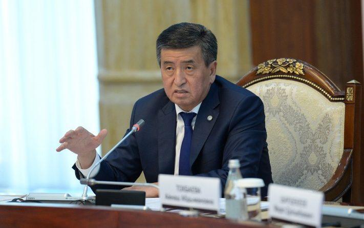 Жээнбеков: Нам нужно привлечь прямые иностранные инвестиции