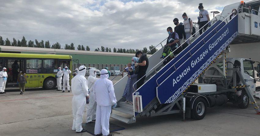 Бишкекке Казань шаарынан 182 кыргызстандык учуп келди