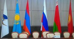 ЕЭК не располагает полномочиями для решения межстрановых конфликтов в ЕАЭС