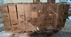 ГТС пресекла попытку незаконного ввоза яиц из Таджикистана