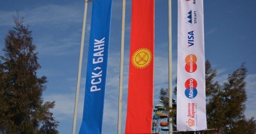 С картой от «РСК Банк» оплачивать налоги можно в режиме 24/7