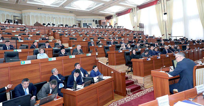 ЖК комитети Кыргызстандын экономикасын өнүктүрүүдөгү 50 млн. $ гранттык макулдашуу долбоорун колдоду