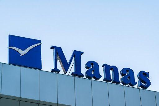 Досрочно прекращены полномочия двух членов совета директоров ОАО «МАМ»