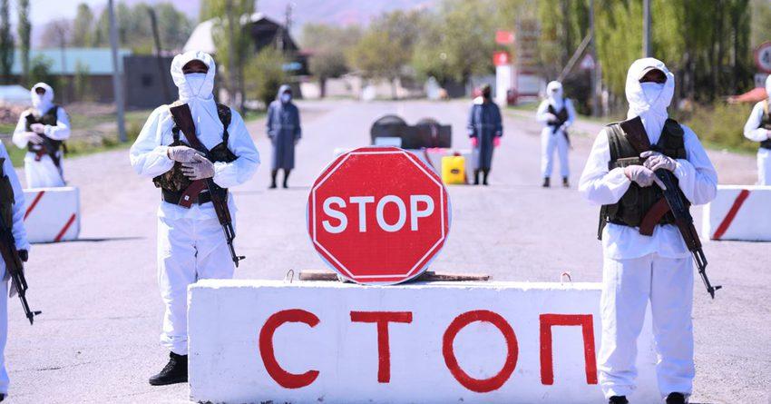 Будут ли повторно вводить режим ЧП в Кыргызстане?