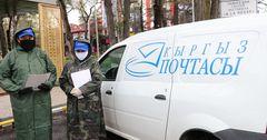 Курьеры ГП «Кыргыз почтасы» будут доставлять товары первой необходимости
