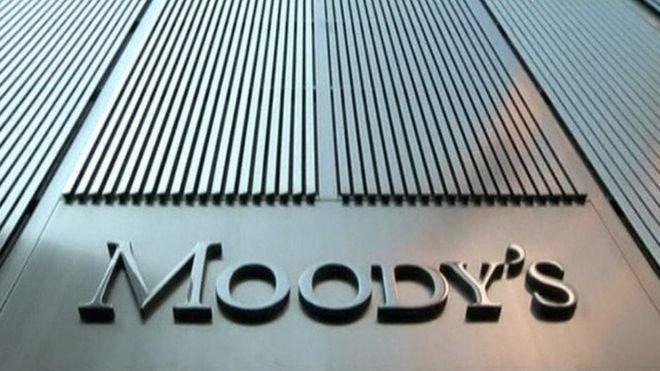 Moody's изменил прогноз по банковской системе РК со «стабильного» на «позитивный»