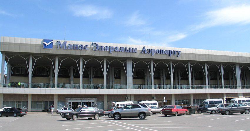 В КР задержана представитель турецкой компании по делу о коррупции в аэропорту «Манас»