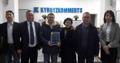 ОАО «Кыргызкоммерцбанк» выдал первый кредит в рамках программы Доступное жилье 2015-2020