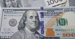 Курс доллара понемногу снижается