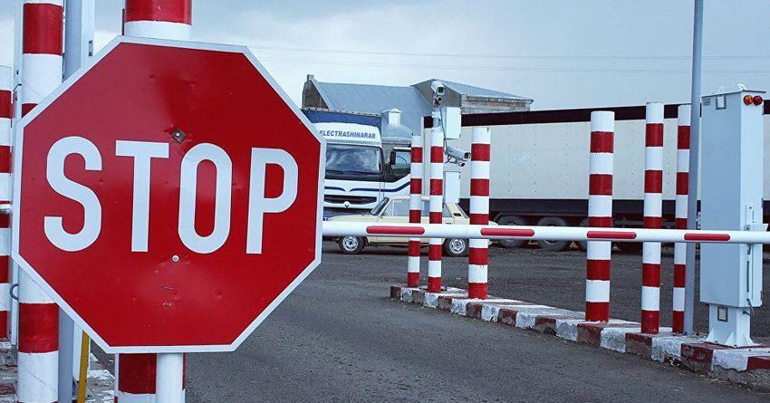 Пограничники пресекли провоз контрабанды на четверть миллиона сомов