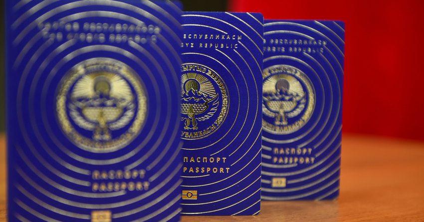 Каттоо кызматы тез арада биометрикалык чет элдик паспортторду чыгарбайт