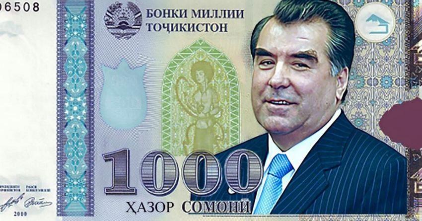В Таджикистане собираются выпустить купюру с портретом Эмомали Рахмона