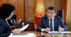 Министр Жеенбаева доложила главе государства о текущей ситуации в области УГФ