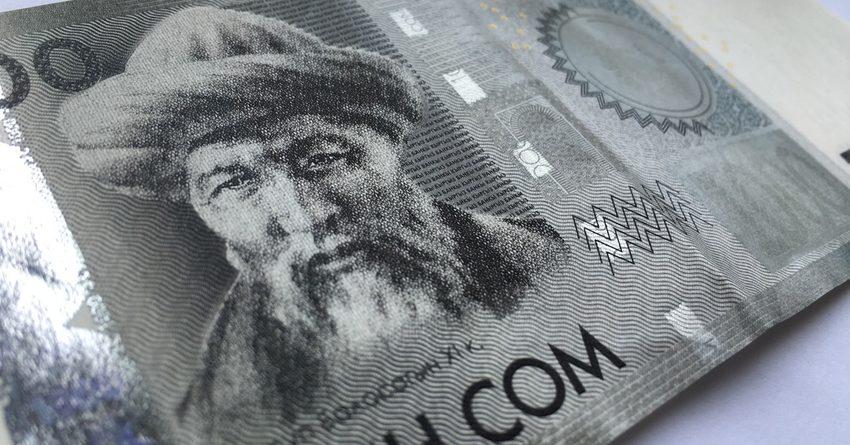 Расходы бюджета на погашение госдолга Кыргызстана выросли в 2.3 раза