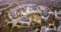 В Казахстане началась продажа билетов на EXPO-2017