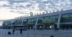 132 гражданина КР разместили  в гостиницах Новосибирска