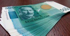 По итогам года выпадения из бюджета составят 30 млрд сомов