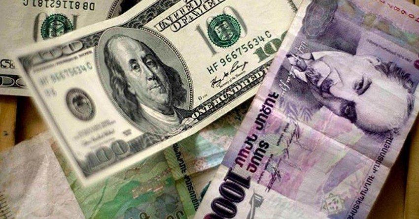 Госдолг Армении вырос в 2016 году на 4% и достиг $5.6 млрд