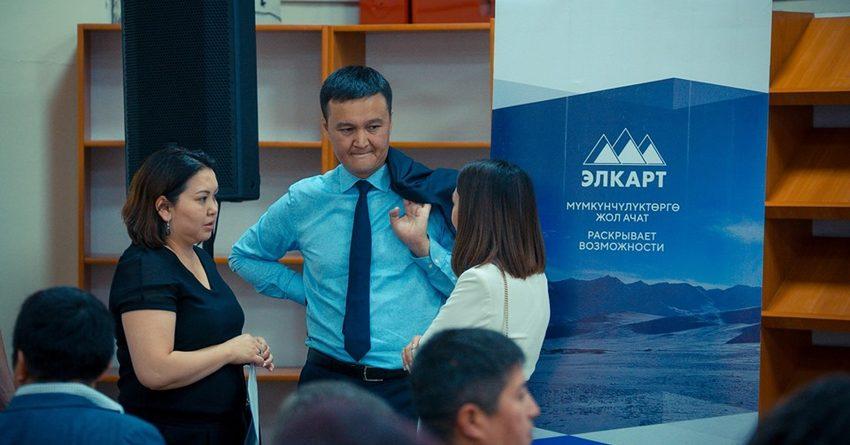 Талант Омуралиев: Стартапы готовы решить проблему кредитования за 7 минут