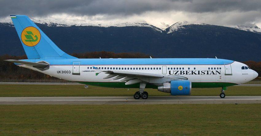 Между Ташкентом и Ошом запустят регулярное авиасообщение
