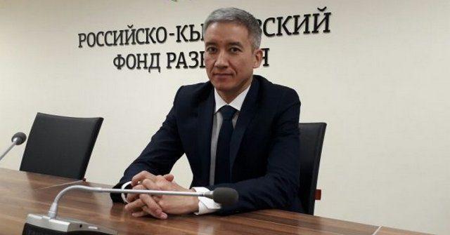 Председателем правления РКФР назначен Эркин Асрандиев