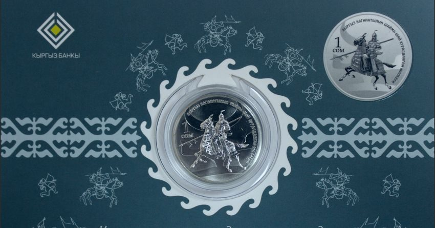 Нацбанк выпустил коллекционные монеты с воином и журавлем
