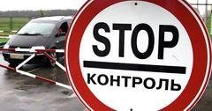 В Оше задержали контрабанду сухофруктов почти на 1 млн сомов
