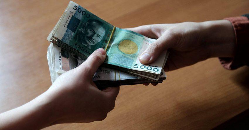 Банковский счет для денег от борьбы с коррупцией откроют в КР