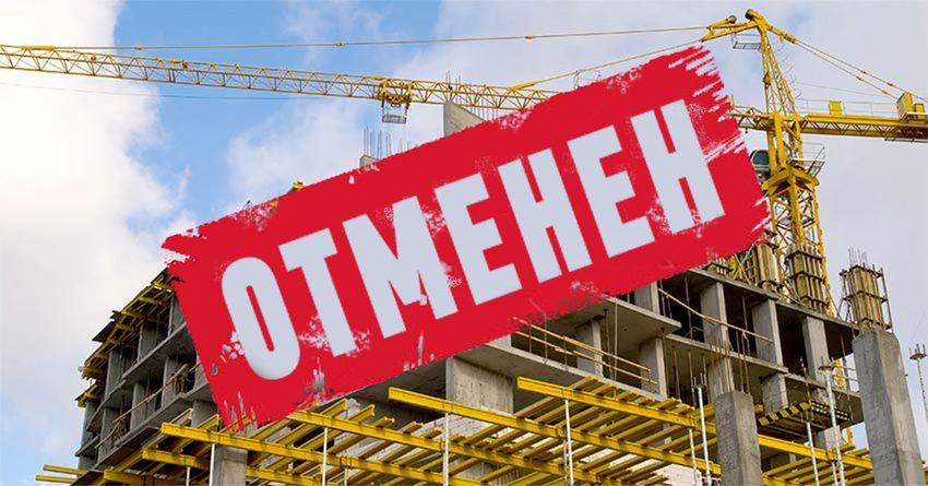 Тендер УВД города Ош с «коррупционной латиницей» отменили после публикации «Акчабара»